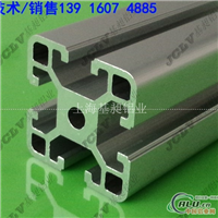 工业铝型材1530铝型材1640铝型材2040铝型材2080铝型材3030铝型材3060铝型材3090铝型材3838铝型材4545