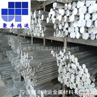 供应A 6082铝排 抗腐蚀性强铝排