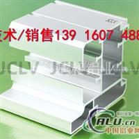 散热器铝型材散热器铝型材批发散热器铝型材供应