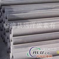 石墨碳棒、再生碳棒、石墨棒厂家