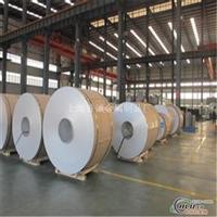 1060O铝卷厂家1060花纹铝板