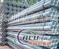 专业生产7075无缝铝管厂家