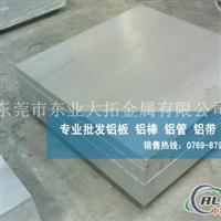 2A12T4铝板 2A12T4铝薄板