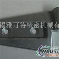 铝锻压铸造无锡工厂公司对外加工