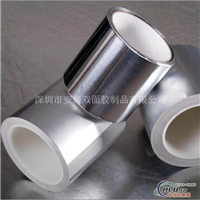 生產廠家供應鋁帶
