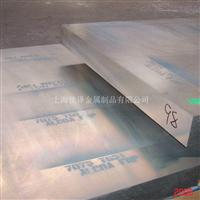 5083铝材5083铝合金5083铝板