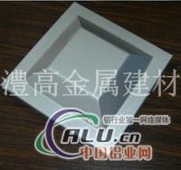 阳极氧化铝单板镂空铝板
