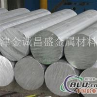 6061鋁棒鋁方棒