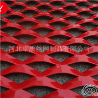 装饰铝板网价格安平铝板网厂