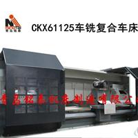 CKX61125车铣复合车床手艺参数