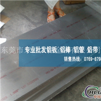 2024t4铝板 高强度铝板