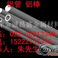 6063铝棒铝排