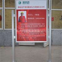 移动报栏生产商丨银行大厅报栏