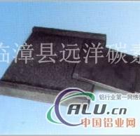 耐高温石墨碳板