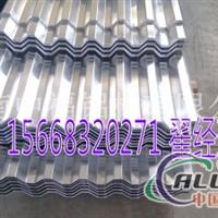 3003铝瓦750铝瓦山东铝瓦价格