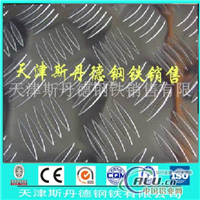 0.15毫米厚铝板价格_