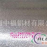 桔皮压花铝卷的实测厚度是多少