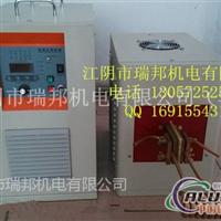 高频加热机厂家直销PE给水管钢丝加热装备