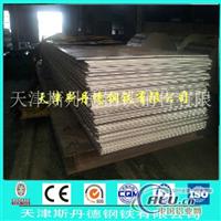 供应1050纯铝板现货价格
