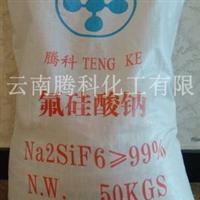 工業級氟硅酸鈉