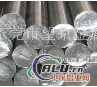 进口5052铝合金