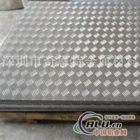 花纹防滑铝板 5052菱形花纹铝板