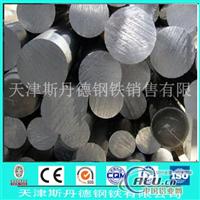 铝棒每米价格