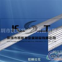 6061直絲鋁棒   鋁合金直紋棒