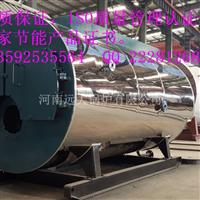 4吨烧气锅炉,4吨天然气锅炉厂价