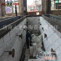 工业炉保温_工业炉保温模块安装
