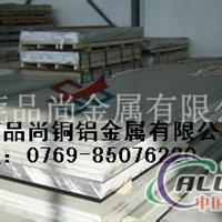 高硬度铝合金板2038 进口铝板
