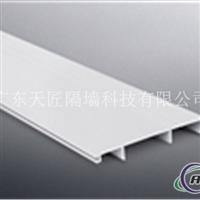 厂家直销铝合金踢脚线高60mm铝厚1.0mm