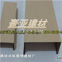 豪亞型材鋁方通報價