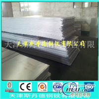 1.5毫米厚铝板多少钱一平方