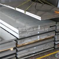 定尺剪切模具铝板