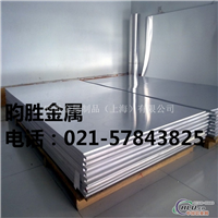 2A06t5铝合金板(过磅)