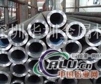 专业供应5006,  5010铝合金管