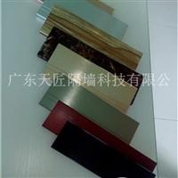 拉丝铝合金踢脚线6CM厂家直销多种颜色可选