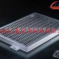 室内金属拉网铝单板