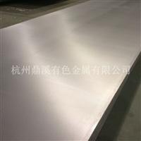 东轻西南铝2A12铝板