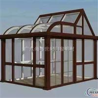 阳光房铝型材批发高档阳光房厂家