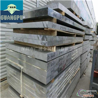 優質5083鋁板 工業鋁板