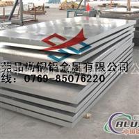 6004铝板,进口铝板6004
