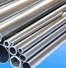 方管国标方管6063铝管1100方管