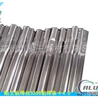 5356铝镁焊条