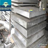 7075T651鋁合金 超厚鋁板