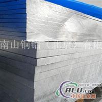 中厚铝板加厚铝板国标铝板