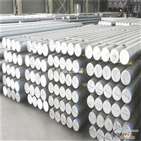 南京6061铝棒生产厂家6061铝管