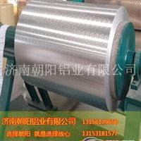 2015.9.10橘皮铝板每吨较新价格