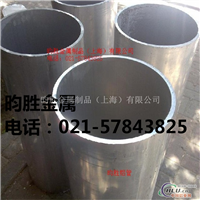 6061大截面铝管(现做)